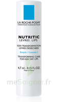 Nutritic Stick Lèvres Sèche Sensibles Etui/4,7ml à Paris